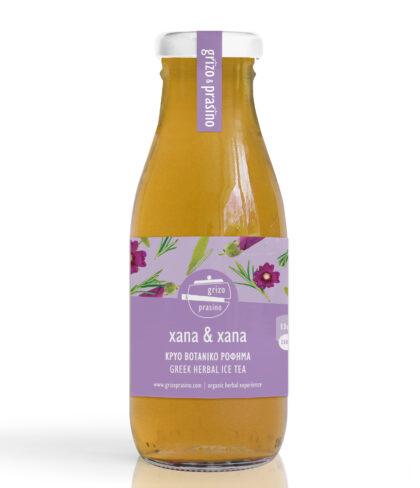 """Γυάλινο μπουκάλι με κρύο βοτανικό ρόφημα """"xana & xana"""" με ελάχιστη ζάχαρη"""