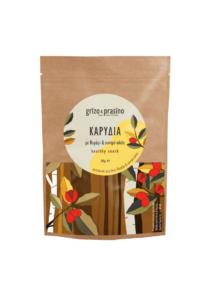 Συσκευασία καρύδια 50γρ., καρύδια με θυμάρι και χοντρό αλάτι, chestnuts packaging