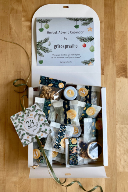 Herbal Advent Calendar, Βοτανικό Ημερολόγιο για τα Χριστούγεννα, ανοικτό κουτί με μικρές συσκευασίες με δώρα και οδηγίες χρήσης