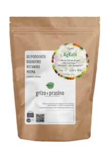 """A packet of loose leaf dried herbal tea called """"AgKalli"""""""