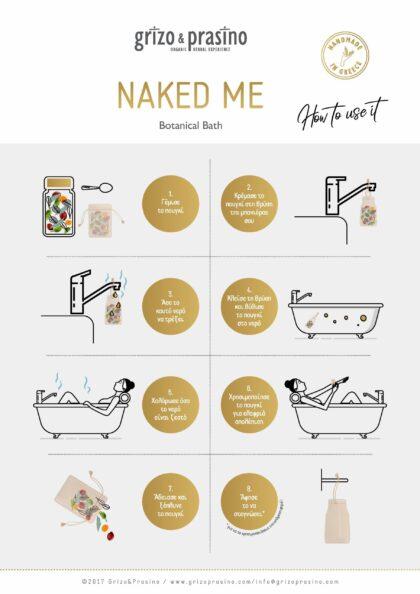 Οδηγίες για να χρησιμοποιήσεις το Naked Me.