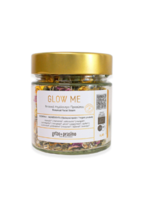 jar of herbal facial steam with golden lid
