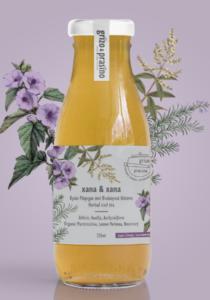 Μπουκάλι κρύο τσάι xana & xana, πίσω από αυτό βγαίνουν ζωγραφισμένα βότανα αλθαία, λουίζα και δενδρολίβανο